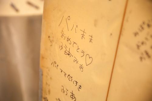 0617yamaokioogaki2.jpg