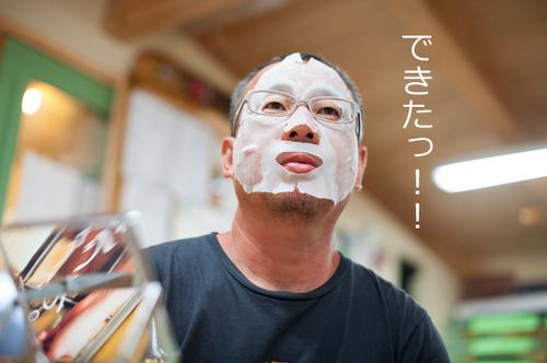 140907sukekiyo 7.jpg